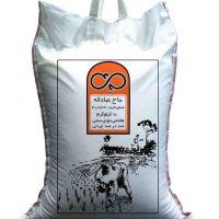 برنج هاشمی دودی حاج عباداله - 10 کیلوگرم
