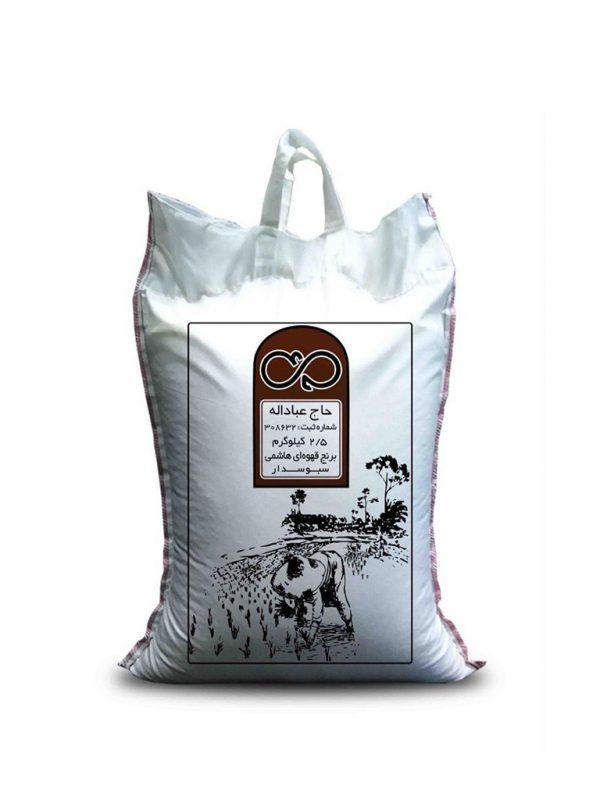 برنج قهوه ای هاشمی سبوسدار حاج عباداله - 2.5 کیلوگرم