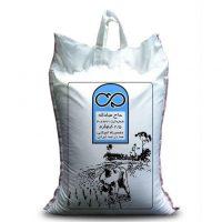 برنج دمسیاه اعیانی حاج عباداله - 2.5 کیلوگرم