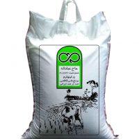 برنج علی کاظمی حاج عباداله - 5 کیلوگرم