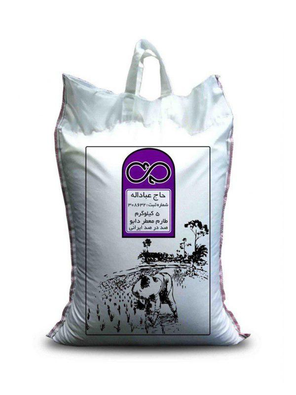 برنج طارم معطر دابو حاج عباداله - 5 کیلوگرم