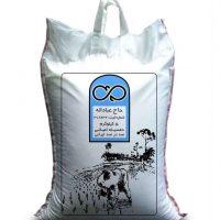 برنج دمسیاه اعیانی حاج عباداله - 5 کیلوگرم