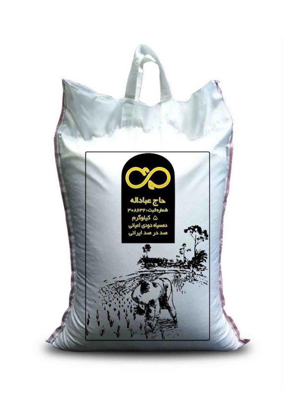 برنج دمسیاه دودی اعیانی حاج عباداله - 5 کیلوگرم